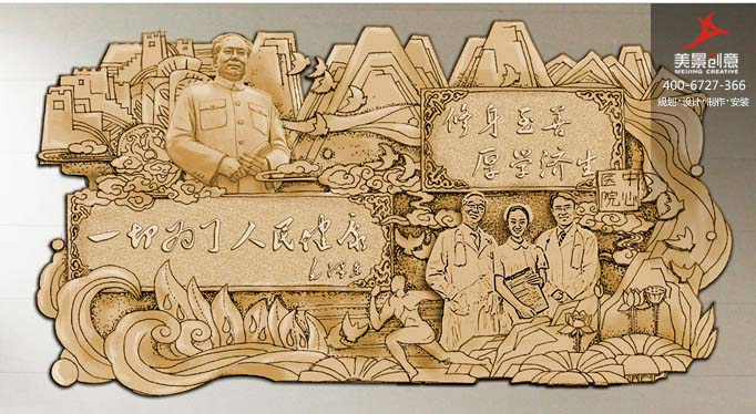 中国梦 医院风格雕塑