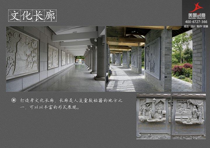 孝道文化广场不锈钢雕塑-展览馆雕塑