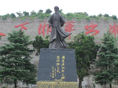 《曾国潘》-铸铜雕塑