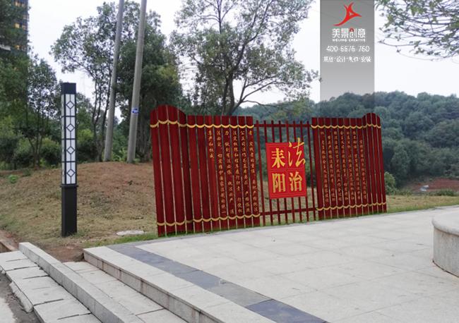 湖南禁毒主题公园雕塑